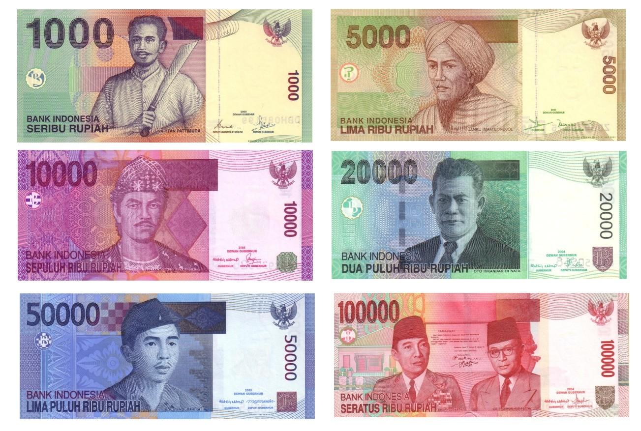 Купюры индонезийские рупии.